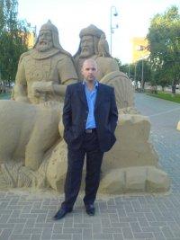 Олег Сербов, 20 июля 1979, Москва, id18619299