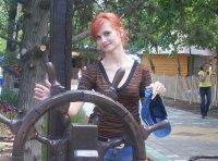 Кристина Пазина (Непиющая), 9 июня 1985, Новороссийск, id19133648