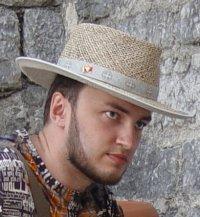 Дмитрий Колегаев, 10 августа , Новый Уренгой, id20302699
