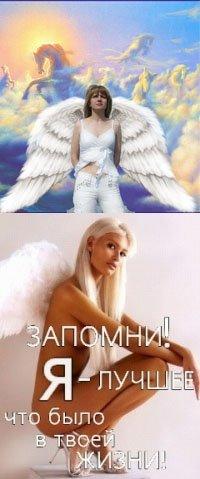 Анна Ряполова