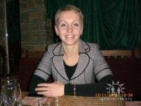 Лена Таран, Полтава, id24070431