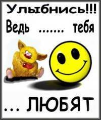 Сонюшка Шаен, 26 апреля 1996, Северодвинск, id37619125