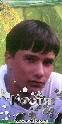 Константин Швабауэр, 24 февраля 1990, Таштагол, id69145215