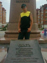 Дима Особенный, 8 декабря 1990, Астрахань, id85778243
