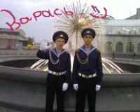 Слава Химинец, 22 сентября , Санкт-Петербург, id9247480